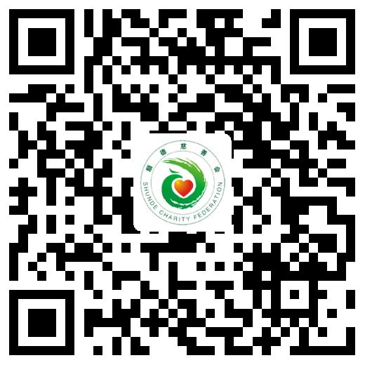 顺德慈善会农商银行捐款