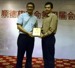 乔吉飞政务委员为新一届会长陈炳宜授牌